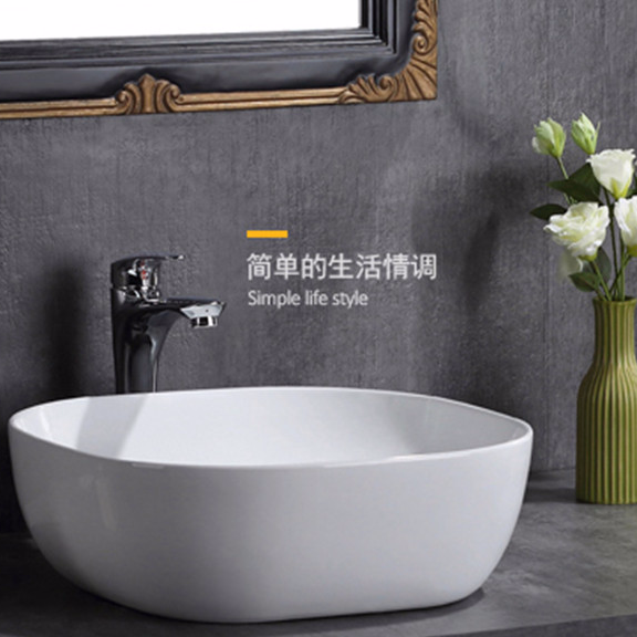 The best professional wash sinks manufactures from China /High quality wash sinks supply