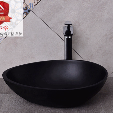 The best wash sinks manufactures supplier in China- Foshan Promsie Art Basin , produce concrete wash sinks