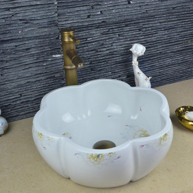 Luxury Gold Edge Hotel Bathroom Sink